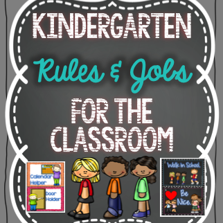 Giveaways on youtube rules of the classroom